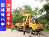 中山园林绿化,专业砍树车,砍树安全,快速,施工快