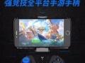 飞智黑武士X8Pro苹果安卓蓝牙无线游戏手柄新品