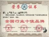 企业资质认证,A信用企业认证,ISO体系认证