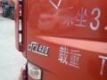 山东梁山二手车货车交易市场;常年出售各种品牌二手货