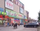 大兴枣园骏城小区【广丰购物中心】一层餐饮商铺转让