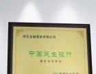横幅奖牌奖章奖杯国旗吊旗锦旗厂家定制厂价直销