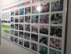 南京鼓楼区龙江附近的优质托管班
