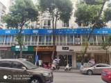 温江数学补得好的学校温江迈思数学在东大街中国黄金2楼