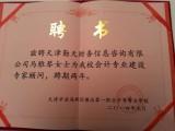 天津公司注销与企业变更登记办理优惠