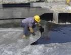 临平 余杭 乔司周边防水补漏施工,房屋堵漏,随叫随到