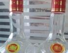 《蜀南鼎酒》品牌加盟