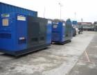 附近发电机回收价格 广州发电机回收