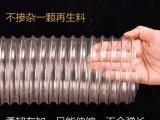 直销PU钢丝软管65 0.6mm聚氨酯波纹管耐磨通风吸尘管