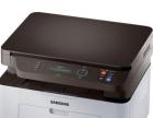 全新三星2071打印机处理。22寸显示器只499元