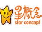 星概念饮品加盟