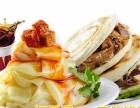 中式快餐加盟,首选袁记肉夹馍特色小吃的前景