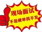 恒志出国,办理新加坡电焊工业务