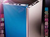 金属拉丝/磨砂超薄移动电源20000毫安充电宝/器苹果小米三星s