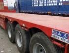 本公司低价出售一批欧曼,东风柳汽货车。欢迎来电洽谈