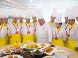 重庆新东方烹饪学院0基础学习烹饪技术拿大专学历