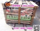 广州增城物流园至江苏全境物流专线