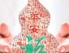 中国平安保险银行咨询平安福高端理赔养老险理财保障