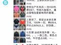 夹克单衣40D透气面料品牌服装尾货断码清货