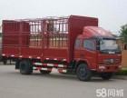 4.2米6米6.8米9.6米货车搬家搬厂 跑长途优惠
