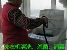 专业洗衣机清洗 找专业家电维修中心