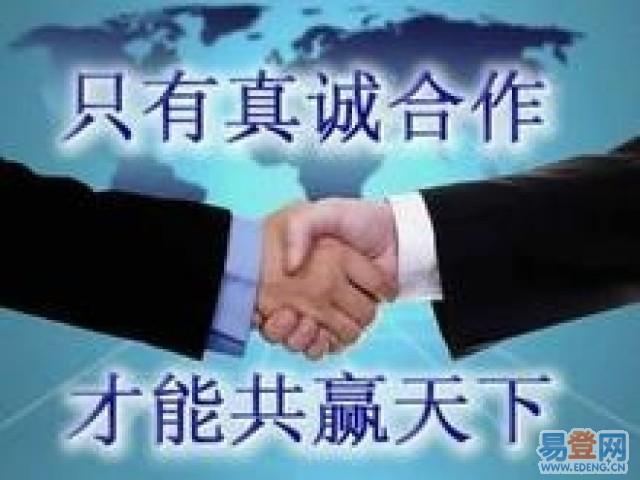 黄江到荆州物流货运专线