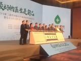 北京年会背景板搭建,活动签单板搭建,舞台搭建,启动仪式台租赁