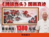 张惠文大师鸿运当头 衬托出主人的文化修养
