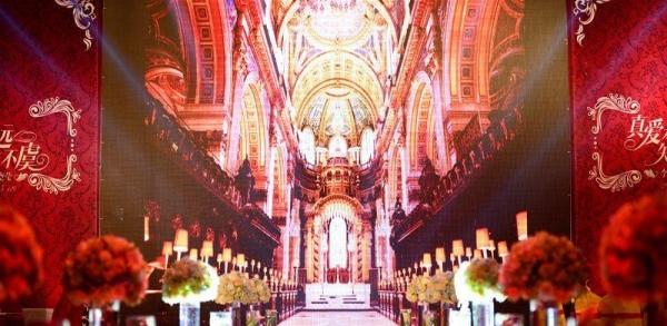 紫艾尼婚礼策划