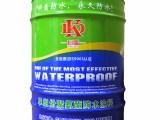 广州科盾厂家 供应911单组分聚氨酯防水涂料