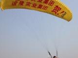 滑翔机庆典出租-重庆滑翔机活动庆典