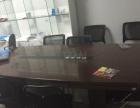 大会议桌处理