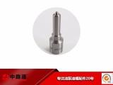 康明斯发动机喷油嘴DLLA144S982专业品质