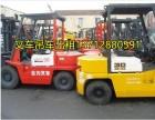 东莞长安虎门吊车叉车出租机器设备搬运货柜装卸