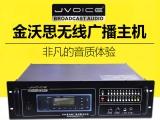 村村通无线调频广播-景区背景音乐广播系统