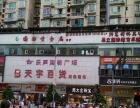 忠县乐声时尚商业街,负一层商铺急售