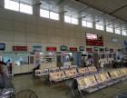 安阳车站电视广告服务