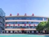 微力量 播音主持培訓, 湖南廣電 辦學