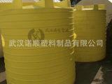 5吨pe加药桶 塑料搅拌桶 配药桶 加药