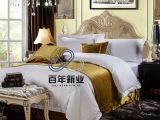 宾馆床上用品60*40提花贡缎八件套酒店布草全棉白色提花套件定做