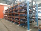 管材 棒料 轴类 型材杂乱占地大使用伸缩悬臂式货架