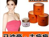 韩国代购马油膏万用消炎去疤痕马油霜guerisson九朵云祛斑正