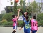 中小学生专业篮球训练周末班-燕郊燕东校区 睿动篮球