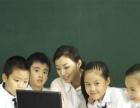 阜新市细河区最好的小学外语数学作文奥数课外辅导补习老师