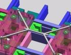 伍工:UG/CAD模具工作室