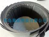 青岛聚联塑胶 专业生产电热熔带 供应广东广西福建 量大从优