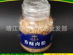 批发靖江特产伊香食品新加坡风味牛车水香酥牛肉松玻璃罐装118g