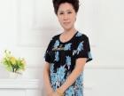 广州中老年T恤厂家一手货源花衫供应便宜中老年T恤地摊货源供应