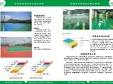 深圳篮球场施工球场制造施工厂家维修篮球板价格