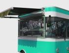 集成灶展销车整体厨房展销车美食车流动餐车宣传车多功能小吃车